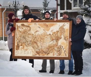 Карта России большая